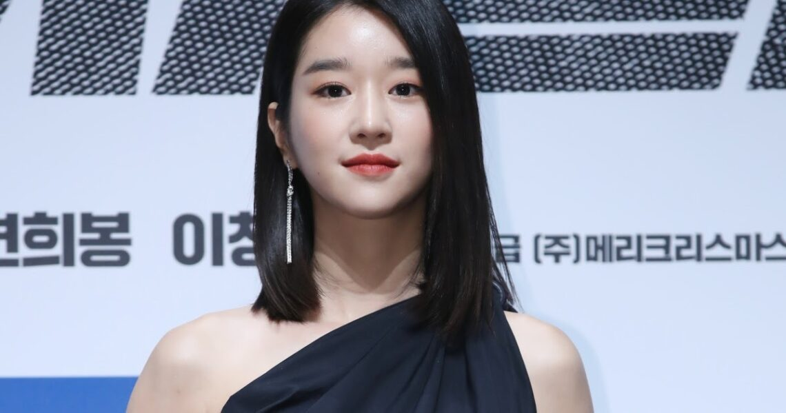 Seo Ye Jis Agency Releases Official Response To Dispatch